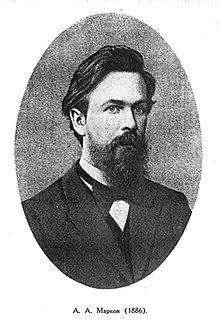 Andrei_Markov