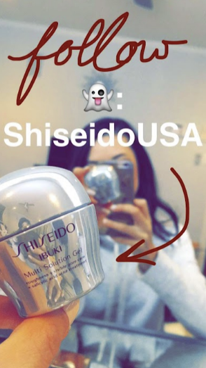 shisheido_usa.png